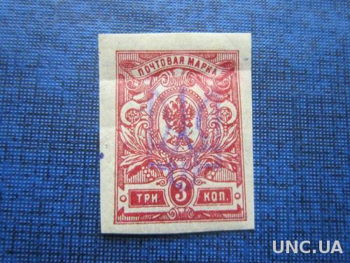 Марка Украина 1918 надпечатка тризуб Киев-2 на 3 коп беззубцовая MNH заверка