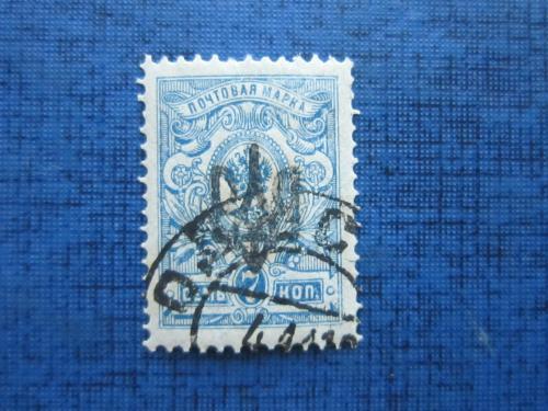 Марка Украина 1918 Одесса-2 7 копеек тризуб заверка гашёная