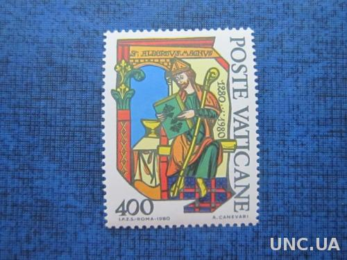 марка Ватикан 1980 Святой Альберт MNH
