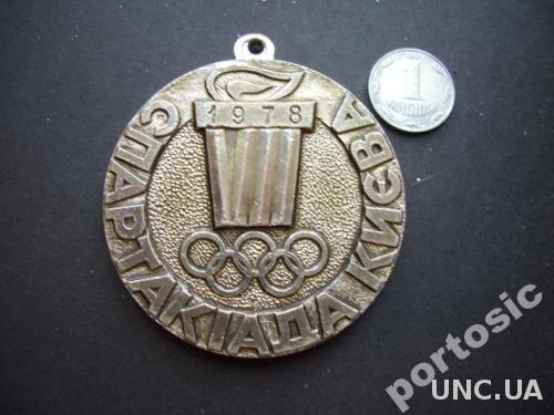 медаль 7-я Спартакиада Киева 1978