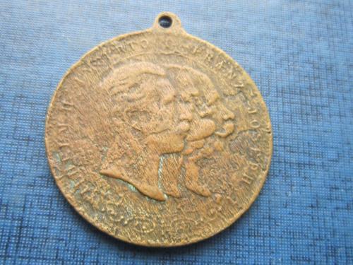 Медаль Австрия Германия Три кайзера-Три императора Вильгельм Фридрих Франц-Иосиф Тройственый союз