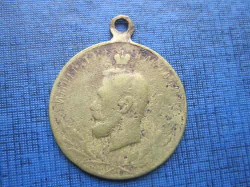 Медаль наградной жетон Россия 1914 В память Великой войны Николай II
