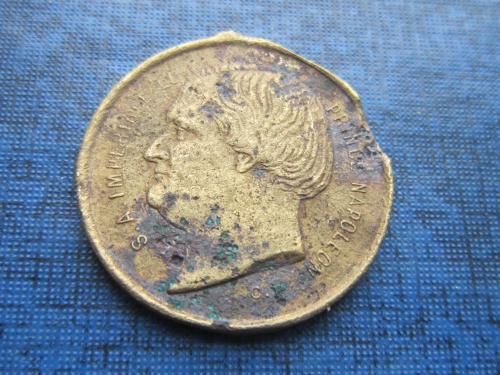 Медаль Принцеса Клотильда Савойская и Принц Наполеон Италия свадьба 1859 без уха как есть редкость