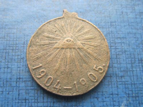 Медаль Россия 1904-1904 За участие в русско-японской войне как есть копаная