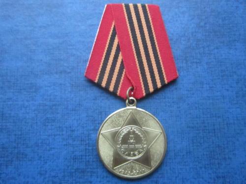 Медаль СССР 65 лет Победы в Великой Отечественной войне 1941-2010  Состояние!