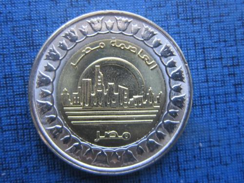 Монета 1 фунт Египет 2019 новая столица Ведиан
