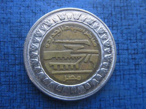 Монета 1 фунт Египет 2019 новые мосты Асьют
