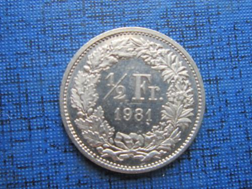 Монета 1/2 франка Швейцария 1981