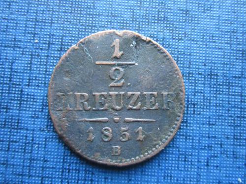 Монета 1/2 крейцера Австрия 1851 В