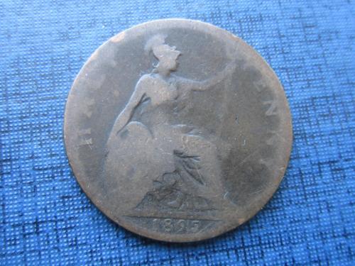 монета 1/2 пенни Великобритания 1895 Виктория