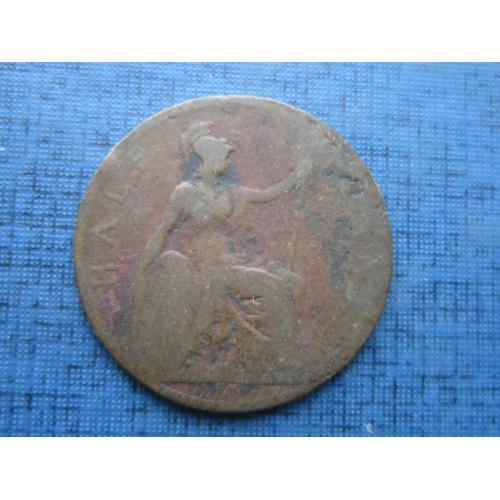 монета 1/2 пенни Великобритания 1897 Виктория