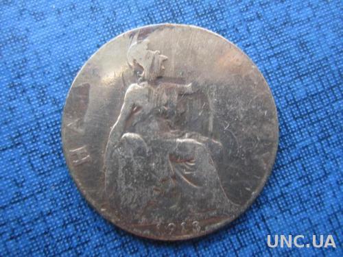 монета 1/2 пенни Великобритания 1918