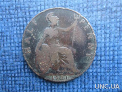 монета 1/2 пенни Великобритания 1921