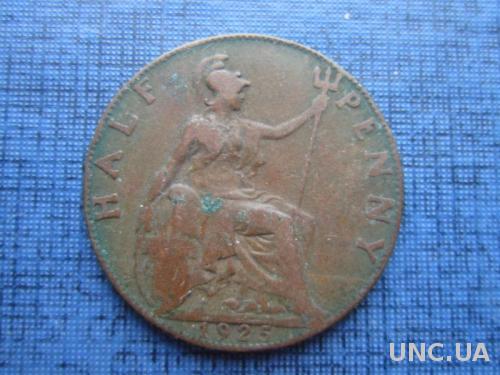 монета 1/2 пенни Великобритания 1925