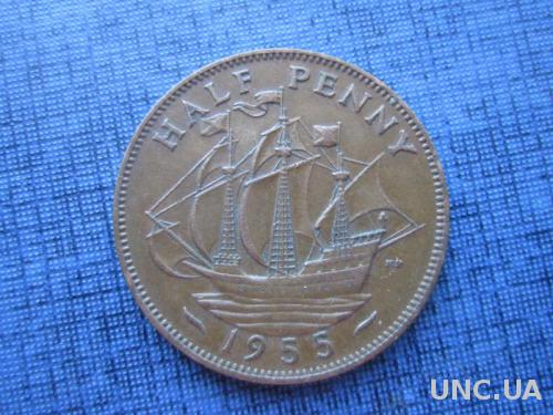 монета 1/2 пенни Великобритания 1955 корабль парусник