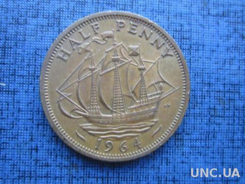 монета 1/2 пенни Великобритания 1964 корабль парусник