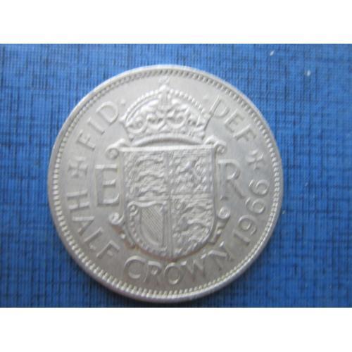 Монета 1/2 пол кроны Великобритания 1966