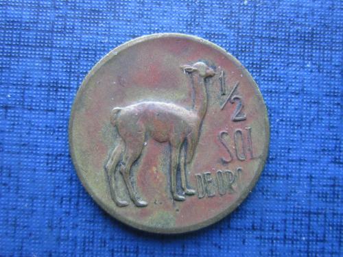 Монета 1/2 пол сол Перу 1968 фауна лама альпака