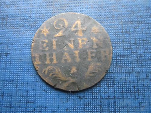 Монета 1/24 таллера Германия Пруссия 1782 А