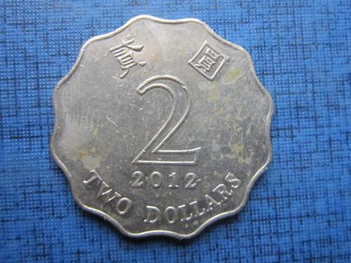 Монета 2 доллара Гонг Конг 2012