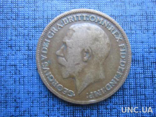монета 1/4 пенни Великобритания 1915
