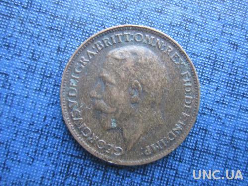 монета 1/4 пенни Великобритания 1916