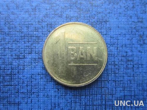 Монета 1 бань Румыния 2008