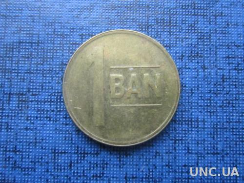Монета 1 бань Румыния 2013