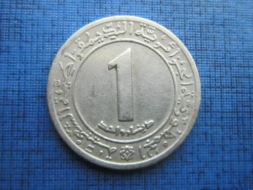 монета 1 динар Алжир 1972 ФАО трактор Земельная реформа