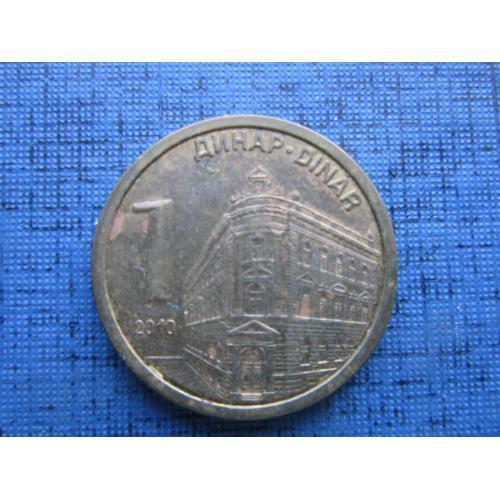 Монета 1 динар Сербия 2010