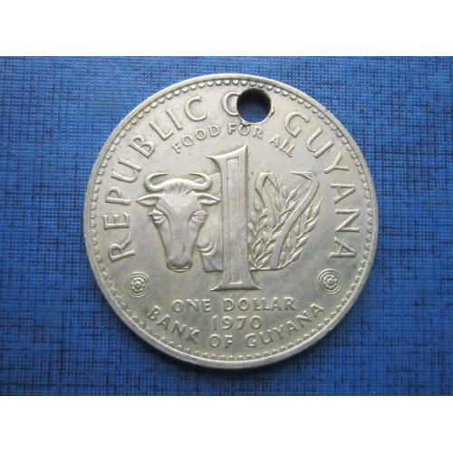 Монета 1 доллар Гайана 1970 ФАО фауна корова с дыркой