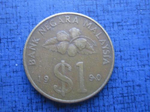 Монета 1 доллар (рингит) Малайзия 1990