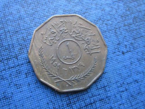 Монета 1 филс Ирак 1959