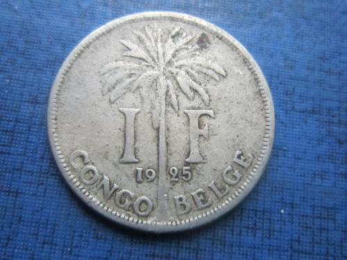 Монета 1 франк Бельгийское Конго 1925 нечастая