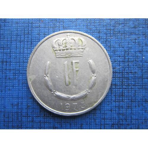 Монета 1 франк Люксембург 1973