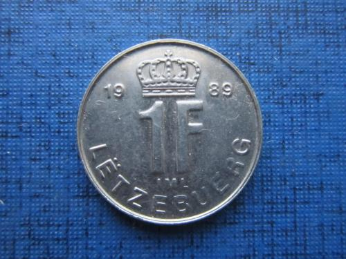 Монета 1 франк Люксембург 1989