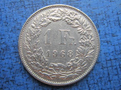 Монета 1 франк Швейцария 1968