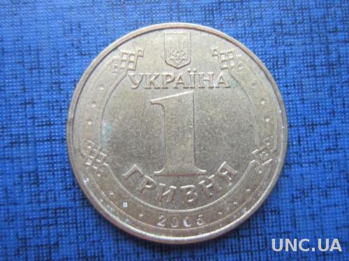 Монета 1 гривна Украина 2005