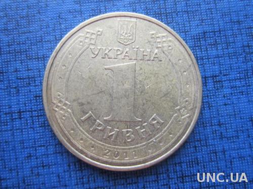 Монета 1 гривна Украина 2011