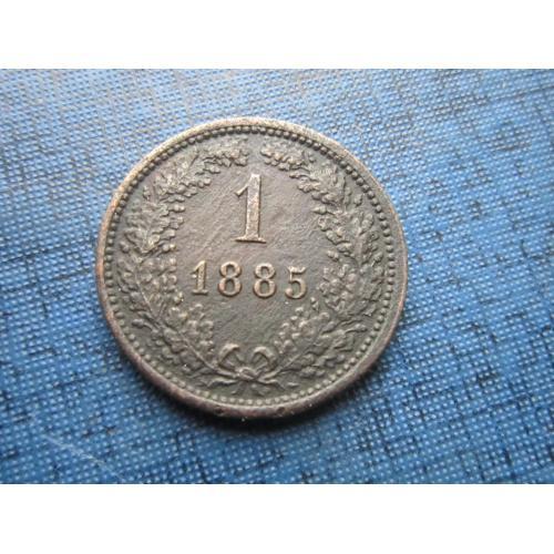 Монета 1 крейцер Австро-Венгрия 1885 неплохая