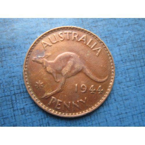 Монета 1 пенни Австралия 1944 фауна кенгуру