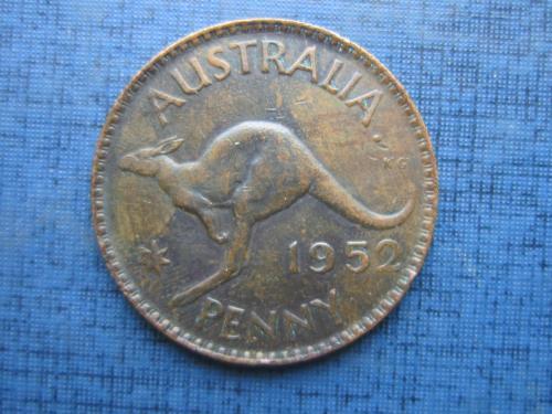 Монета 1 пенни Австралия 1952 фауна кенгуру