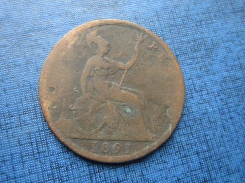 Монета 1 пенни Великобритания 1891 Виктория