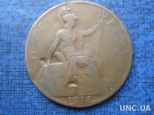 Монета 1 пенни Великобритания 1913 Георг V