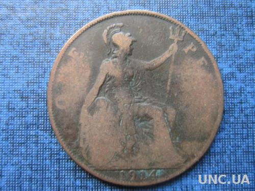 Монета 1 пенни Великобритания 1914 Георг V