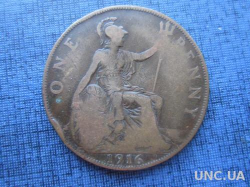 монета 1 пенни Великобритания 1916