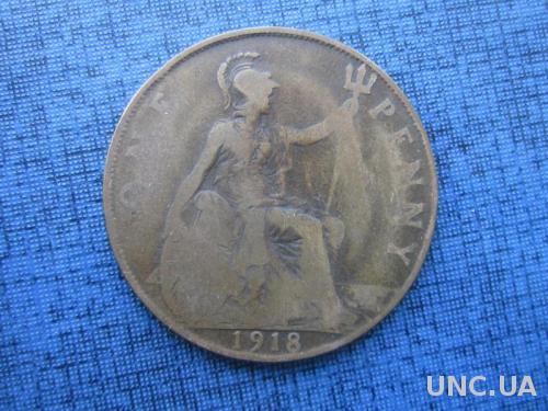 монета 1 пенни Великобритания 1918