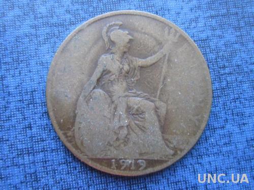 монета 1 пенни Великобритания 1919 №2