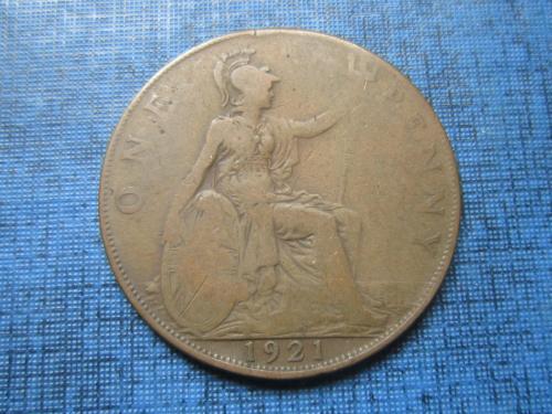 Монета 1 пенни Великобритания 1921