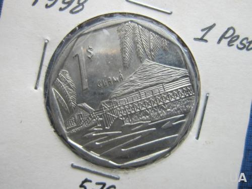 монета 1 песо Куба 1998